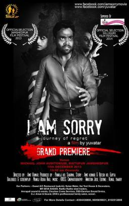 poster i am sorry